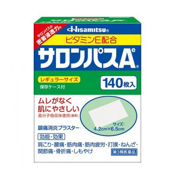 샤론파스 일본국민파스 140매입