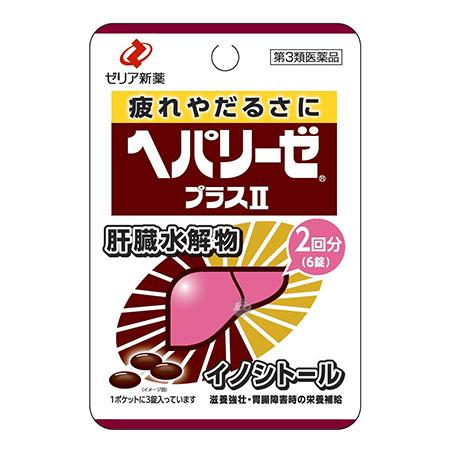 [제리아신약] 헤파리제 플러스2 간기능 숙취해소 서플리먼트 (1일분/10일분/30일분)