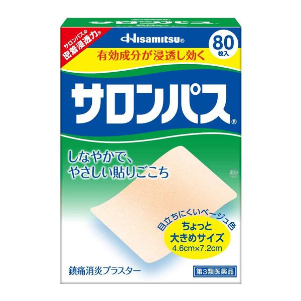 [히사미츠제약] 샤론파스 일본국민파스 약간큰사이즈 80매입