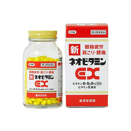 [코칸도제약] 신네오비타민 EX 270정(3개월분)