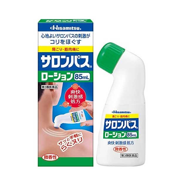 [히사미츠제약] 샤론파스 물파스타입 (85ml)