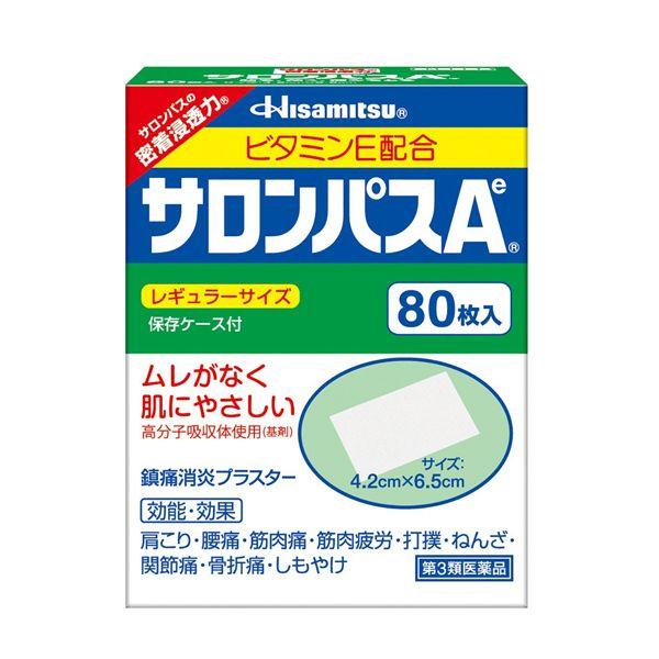 [히사미츠제약] 샤론파스 일본국민파스 80매입