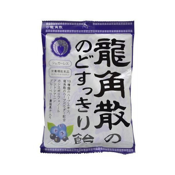 [용각산] 용각산캔디 75g 카시스&블루베리맛
