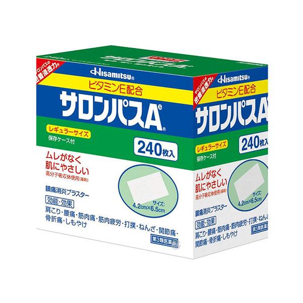 샤론파스 일본국민파스 240매입