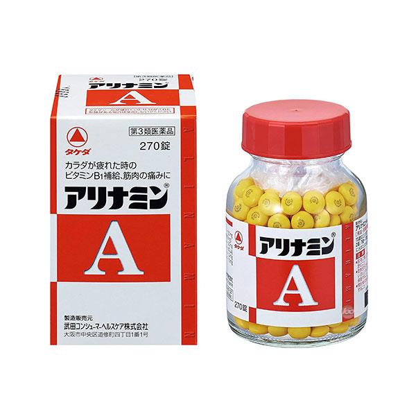 [다케다제약] 아로나민A (ARINAMIN A) (60정/120정/180정/270정)