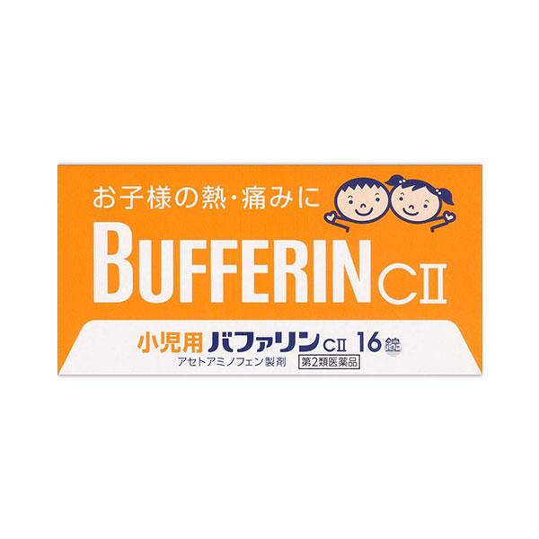 [LION] 버퍼린 CII C2 (16정,32정,48정)
