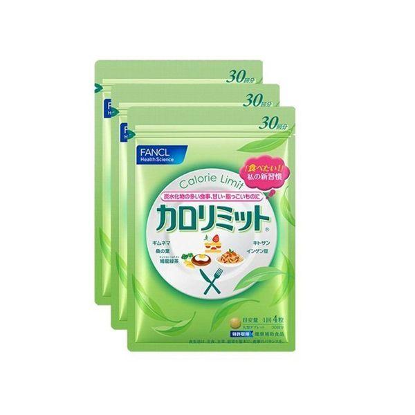 [판클] 칼로리미트 120정 30회★ x 3개 세트