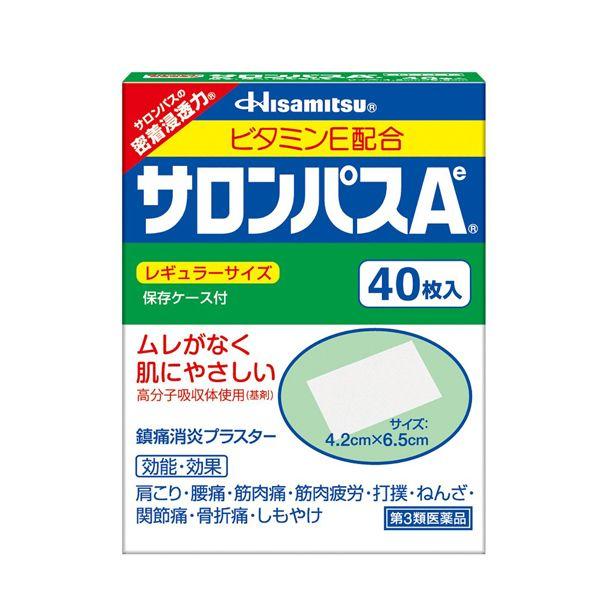 샤론파스 일본국민파스 40매입