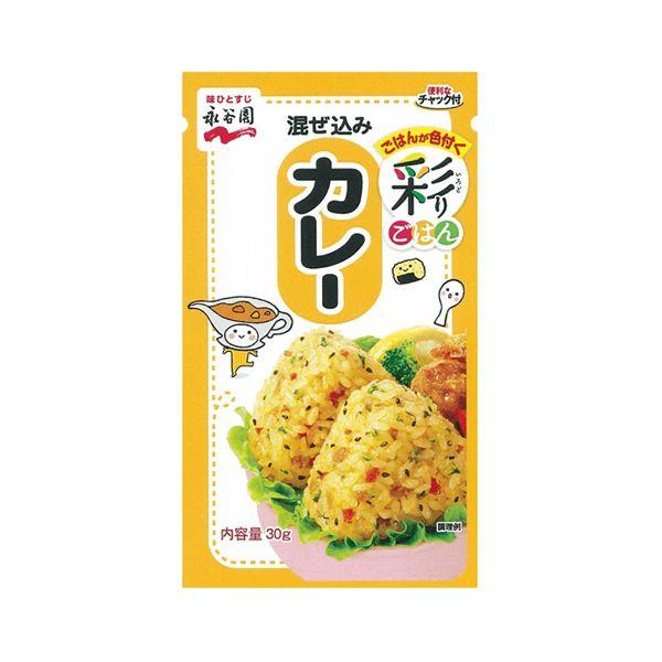 [나가타니엔] 밥에 섞어먹는 이로도리 카레맛 30g X 10개 묶음