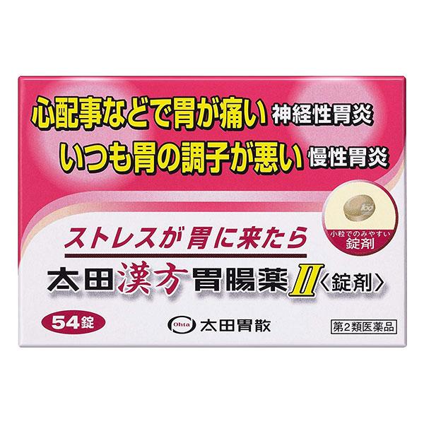 오타이산 일본위장약, 소화 한방(漢方) 알약(54정,108정)