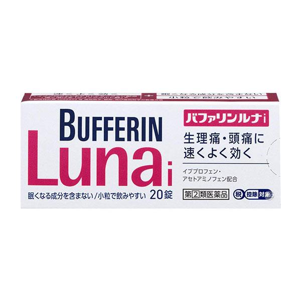[LION] 버퍼린 루나 아이 LUNA I (20정,40정,60정)