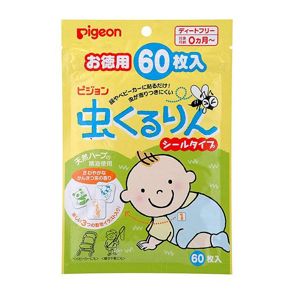 [Pigeon] 피죤 유아용 벌레퇴치제 60개입