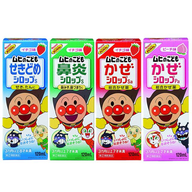 [무히] 어린이종합시리즈(기침/감기/비염)