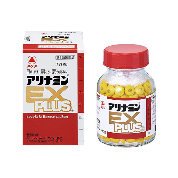 [다케다제약] 아로나민 EX PLUS (ARINAMIN EX PLUS)(60정/120정/270정)