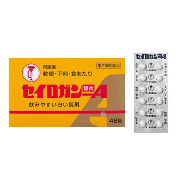 [다이코제약] 정로환 A PTP타입 48정/120정
