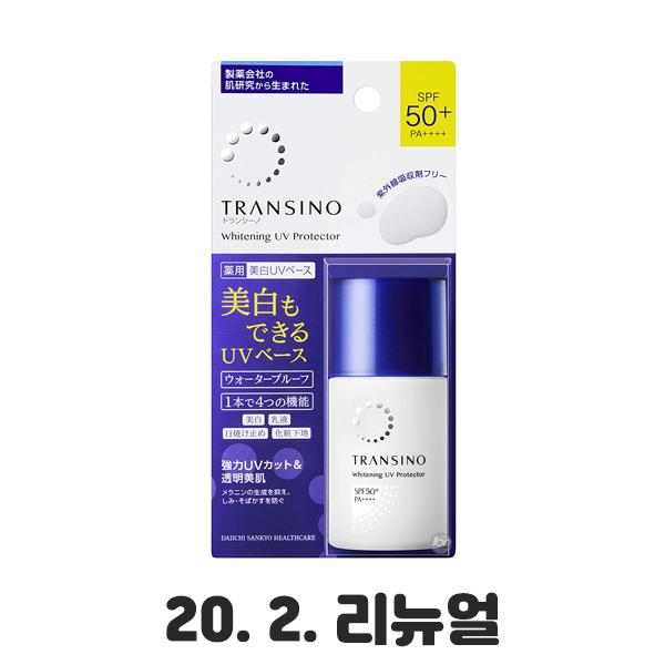 [다이이찌산쿄] 트란시노 화이트닝 UV 프로텍터 30ml