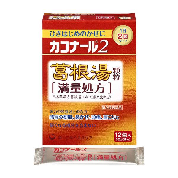 카코나루2 갈근탕 과립 12포
