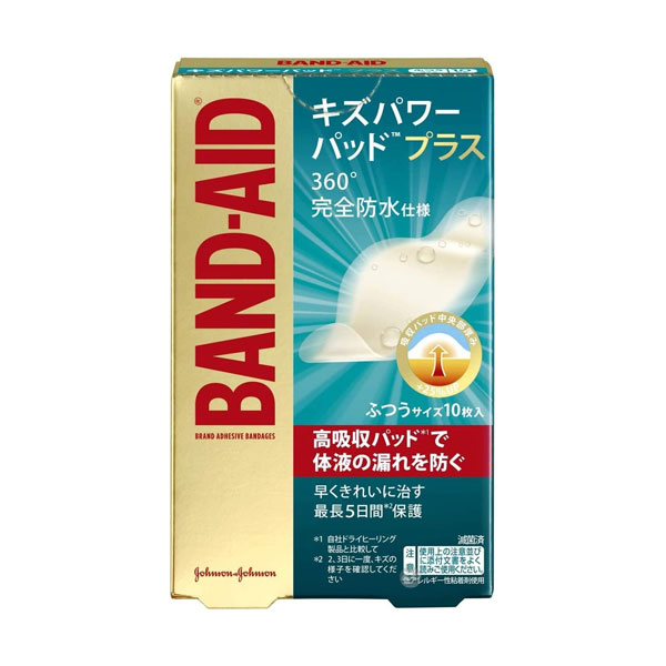 BAND-AID(밴드에이드) 키즈파워패드 플러스 보통사이즈 10매입