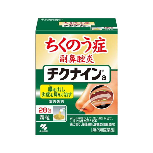 [고바야시제약]치크나인a 비염치료제 가루타입 14포/28포