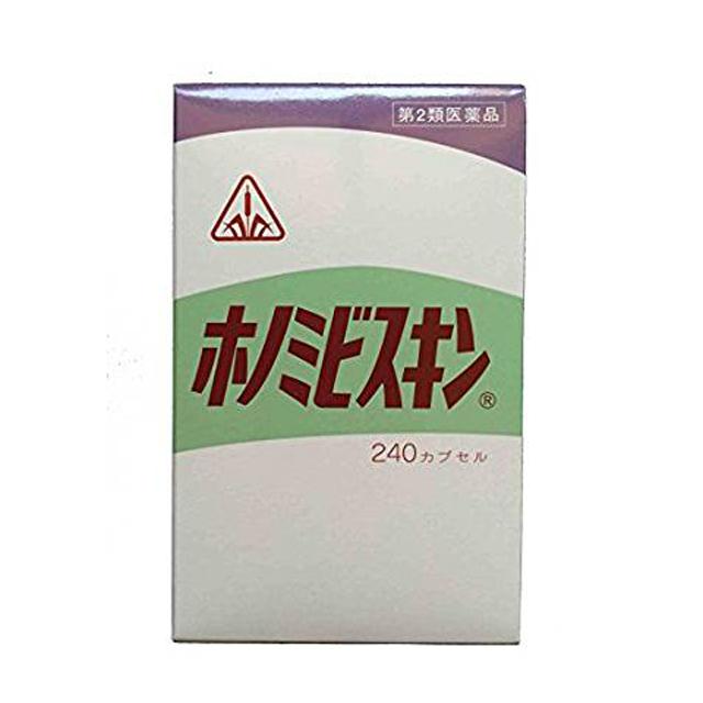 [자이세이도 야쿠힌] 일본비염약 호노미비스킨 240정