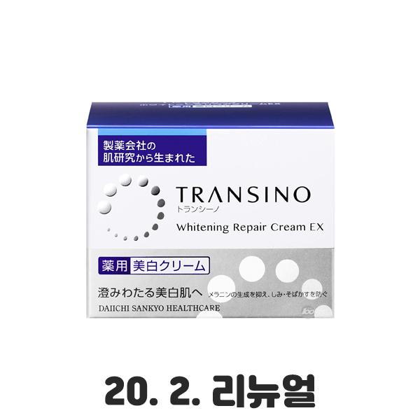 [다이이찌산쿄] 트란시노 화이트닝 리페어 크림 35g