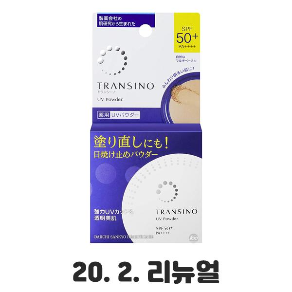 [다이이찌산쿄] 트란시노 uv파우더 SPF50 12g