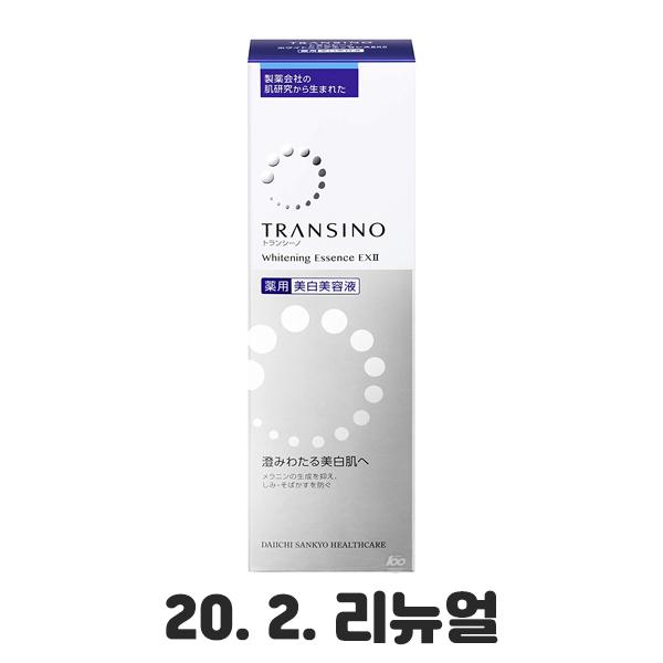 [다이이찌산쿄] 트란시노 화이트닝 에센스ex 30g/50g