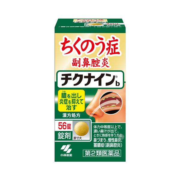 [고바야시제약]치크나인b 비염치료제 (56정/112정/224정)