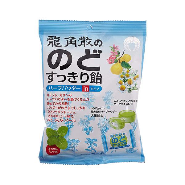 [용각산] 용각산캔디 80g 민트맛